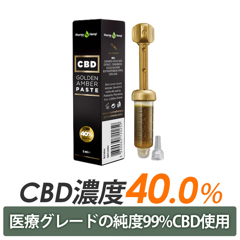 Pharma Hemp 40% CBD GOLDEN AMBER PASTE 高濃度CBD2000mg/5ml 配合 純度99% CBD使用 フルスペクトラム