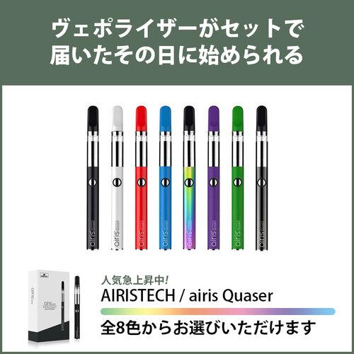 airis Quaser + PharmaHemp CBD JELL WAX PHEC68 CBD680mg/1000mg + Quaserコイル セット