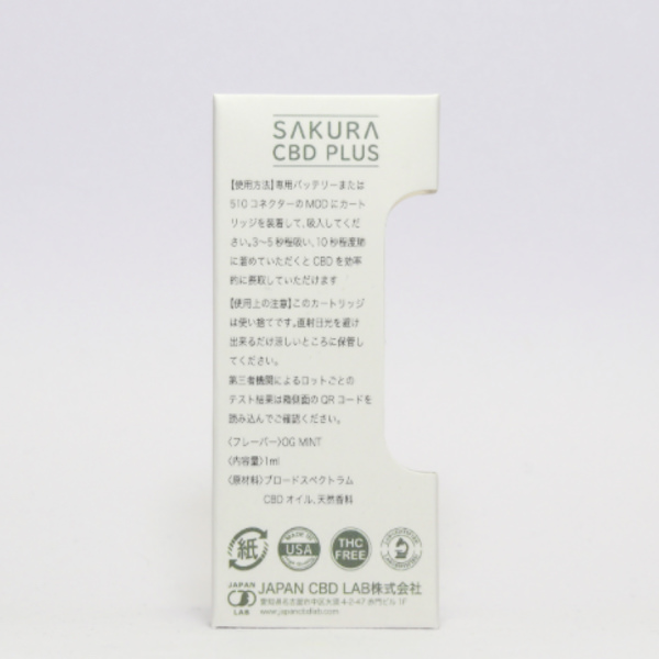 Sakura Spectrum Cartridge 1.0ml CBD75% OG MINT/ SAKURA ブロードスペクトラム CBD 750mg カートリッジ PLUS OG MINT