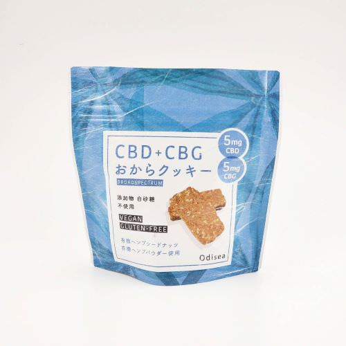 CBD + CBG おからクッキー 7枚入 /  Distillate CBD cookie CBD5mg CBG5mg