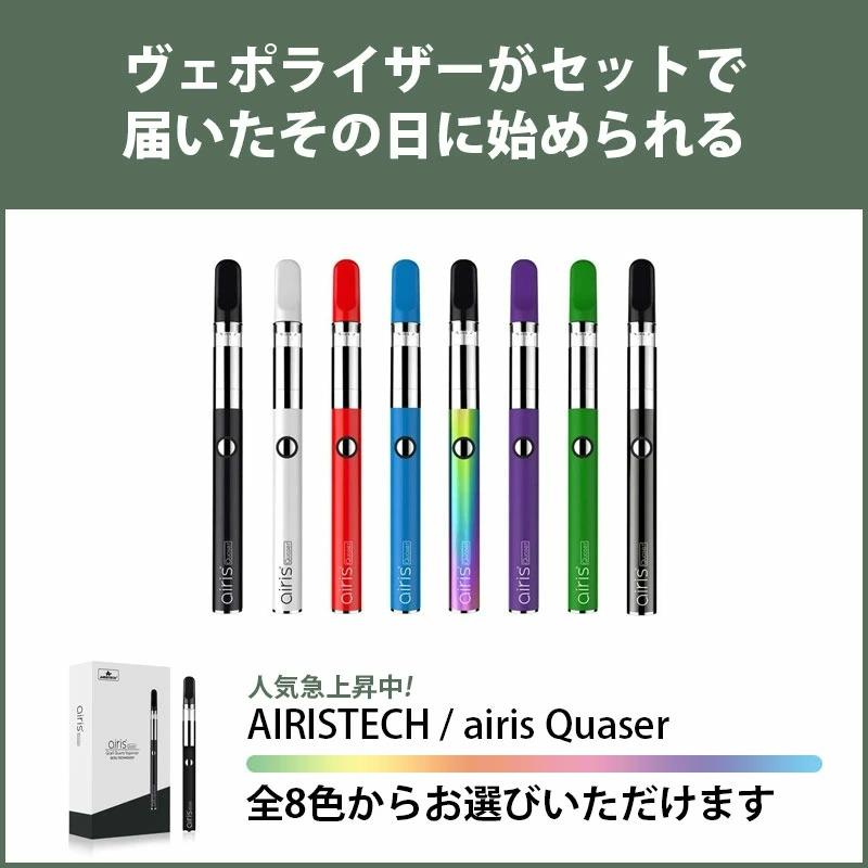 airis Quaser + VMC オリジナル 和み Nagomi アイソレート 99.6% CBD with テルペン テルペソレート シャッター ワックス / isolate CBD 99.6% with terpenes SHATTER WAX