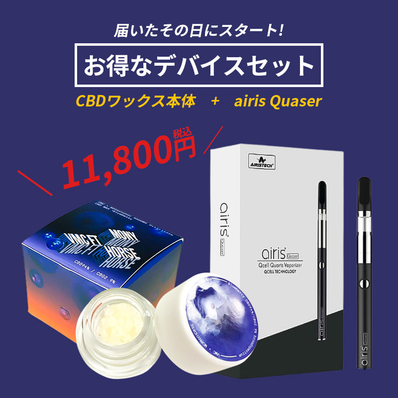 VMC x MonyHorse オリジナル 和み Nagomi BlueBerry ディスティレート CBD ワックス / Distillate CBD 94% CBG 2.9% WAX  / Premium Edition 超限定品