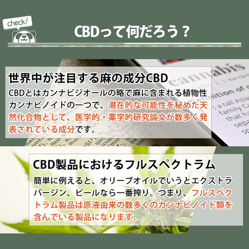 PharmaHemp E-LIQUID CBD 3% (300mg) PREMIUM BLACK 10ml / プレミアムブラック