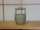 七官青磁手桶小鉢