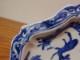 古染付松に鹿文鉢