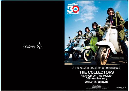 クリアファイル・セット5(4枚組)