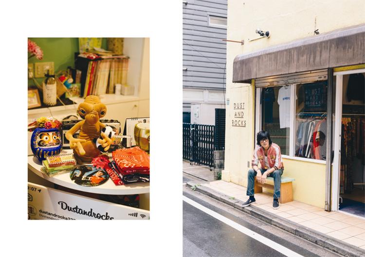 音楽と人増刊「古市コータロー〜東京〜」