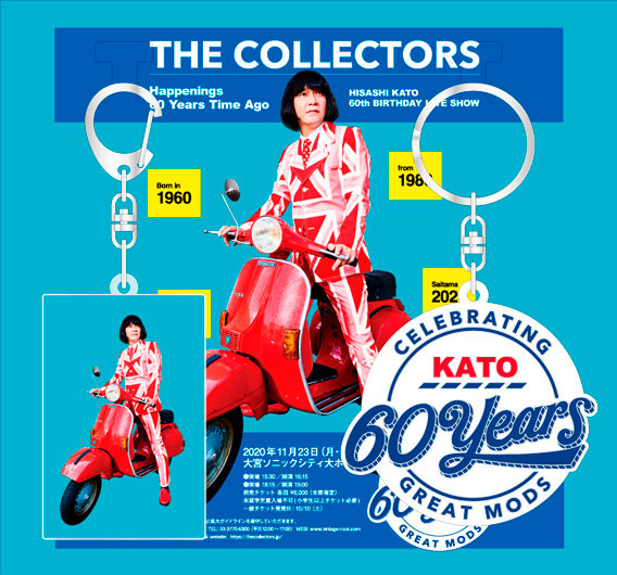 "HISASHI KATO 60th BIRTHDAY LIVE SHOW""Happenings 60 Years Time Ago""キーホルダーセット。"