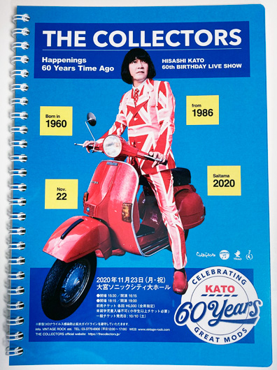 "HISASHI KATO 60th BIRTHDAY LIVE SHOW""Happenings 60 Years Time Ago""リングノート(A5サイズ)"