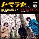 13 VINYL SINGLES【7インチBOX】