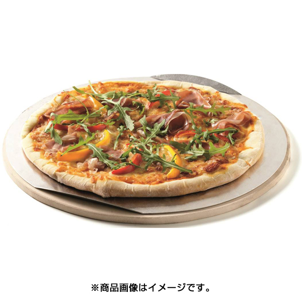 ピザストーン(スモールサイズ)26cm