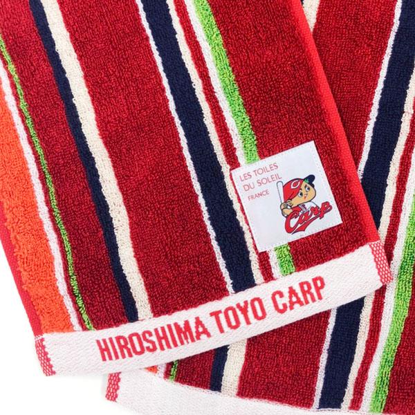 カープコラボ2020 今治マフラータオル(ヒロシマ カープ スリーズ ルージュ/HIROSHIMA CARP Cerise Rouge )