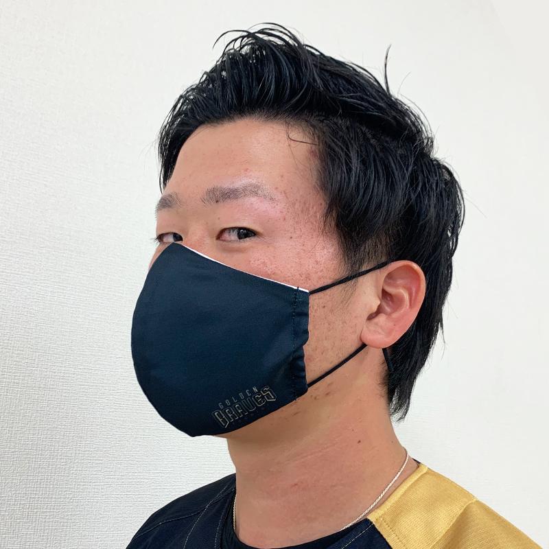 栃木ゴールデンブレーブス オリジナルマスク <洗える布製オールシーズンマスク>大人用