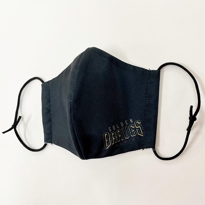 栃木ゴールデンブレーブス オリジナルマスク <洗える布製オールシーズンマスク>小さめサイズ