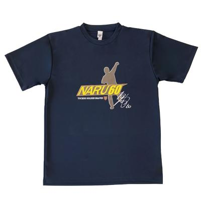 成瀬善久 オリジナルTシャツ(ネイビー)