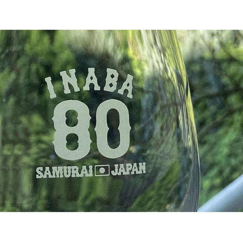 野球日本代表 侍ジャパン 記念グラス