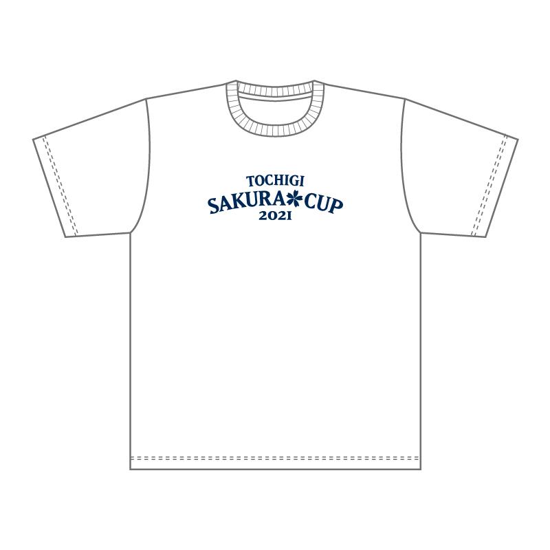 栃木さくらカップ2021 大会記念Tシャツ