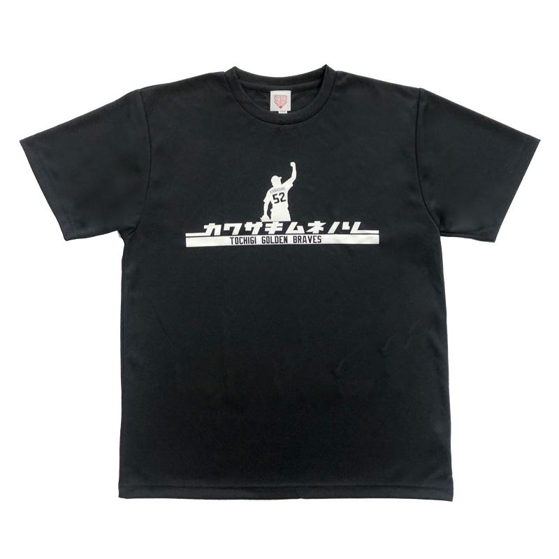 栃木ゴールデンブレーブス 川�宗則 オリジナルTシャツ