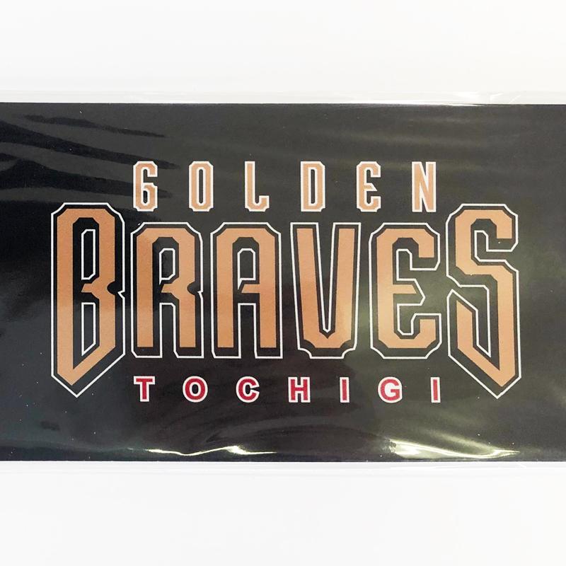 2021 栃木ゴールデンブレーブス 5周年記念カーステッカー