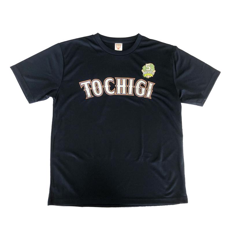 2021 栃木ゴールデンブレーブス 5周年記念Tシャツ ネイビー