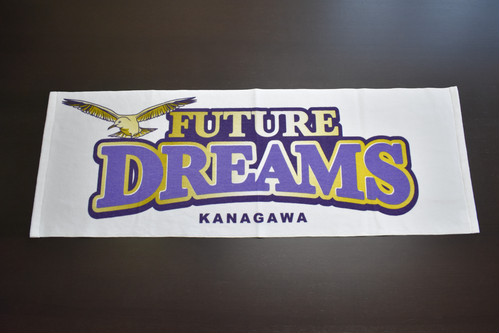 神奈川フューチャードリームス スポーツタオル(ホワイト)