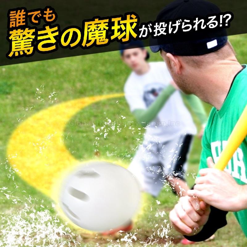 ウィッフルボール セット バットとボール2個付き WIFFLE Ball