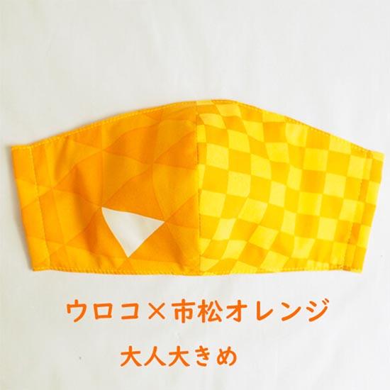 日本製 立体和柄(鬼滅柄)ガーゼマスク《大きめサイズ》 (1枚入り)