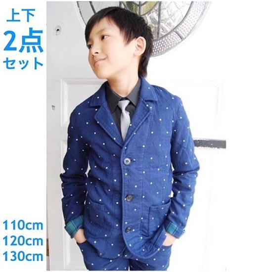 35%OFFセール 日本製 上下2点セット スーツ パーティーチケット 子供服 入学式 男の子 フォーマル 2重織りドットブルースーツ 110cm/120cm/130cm 七五三