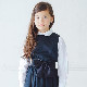 20%OFFセール ジェネレータースーツ子供服 generator リボンベルト(キッズ)ブラック 入学式 女の子