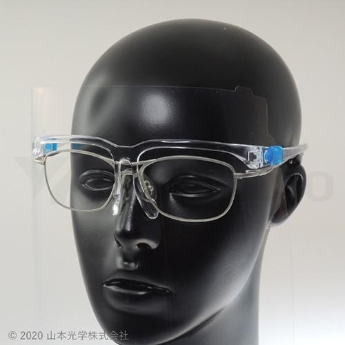 YF-850L 反射防止超軽量フェイスシールドグラス<顔全体を保護するタイプ>はね上げモデル