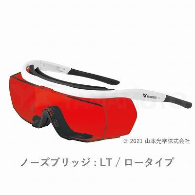 YL-780 MSHG レーザー保護めがね(1/100減衰 一部透過タイプ)