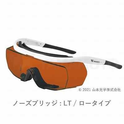 CE YL-780 CYAG レーザー保護めがね(多波長兼用タイプ)