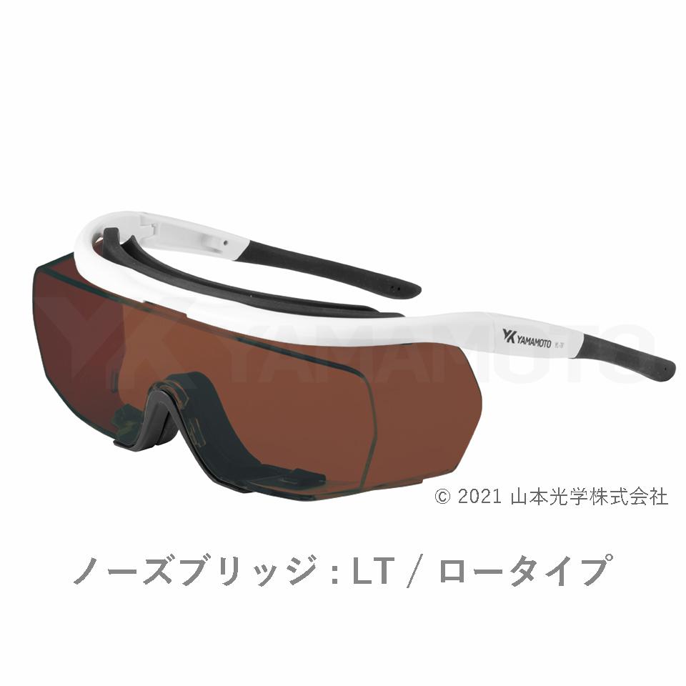 YL-780 M RGB レーザー保護めがね(多波長兼用タイプ)