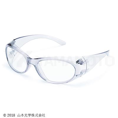 YS-210 軽量二眼形ラウンドフィット保護めがね