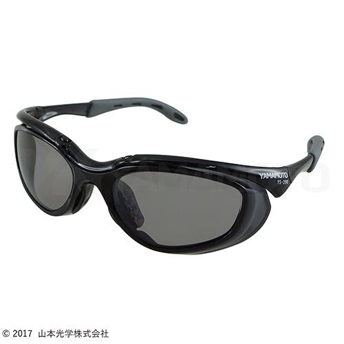 YS-390 PSMK 偏光機能付き 二眼形保護めがね