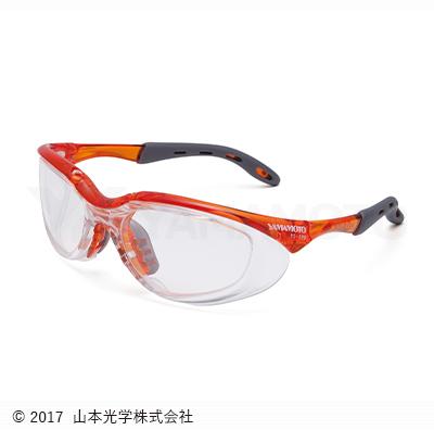 YS-390 二眼形保護めがね