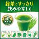 【伊藤園】毎日1杯の青汁 糖類不使用【1ケース(20包×10箱入り)】