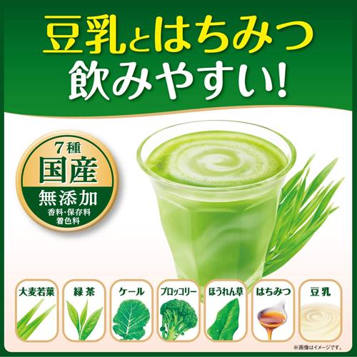 【伊藤園】毎日1杯の青汁 豆乳とはちみつ入りでおいしい【1ケース(20包×10箱入り)】