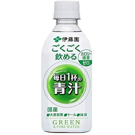 【伊藤園】ごくごく飲める 毎日1杯の青汁 PET350g【2ケース(48本入り)】