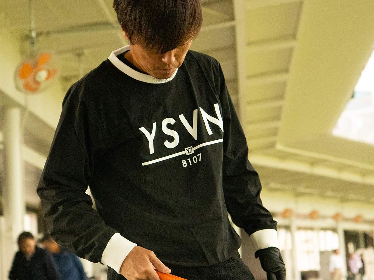 YSVNピステ