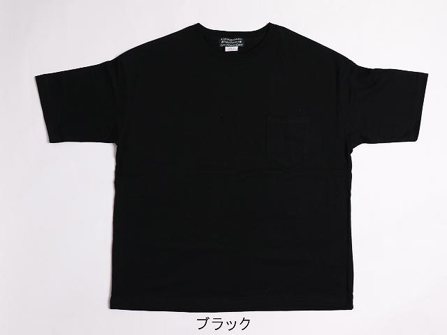 No.7-TS