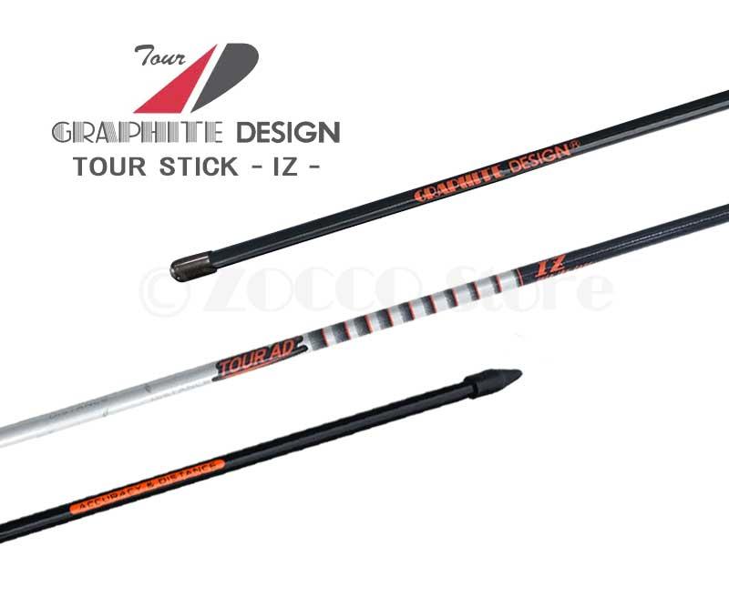 ツアーAD ツアースティック(アライメントスティック) ブラック/オレンジ - IZ - 1本 グラファイトデザイン Graphite Design Tour AD Tour Stick【数量限定】【直輸入正規品】
