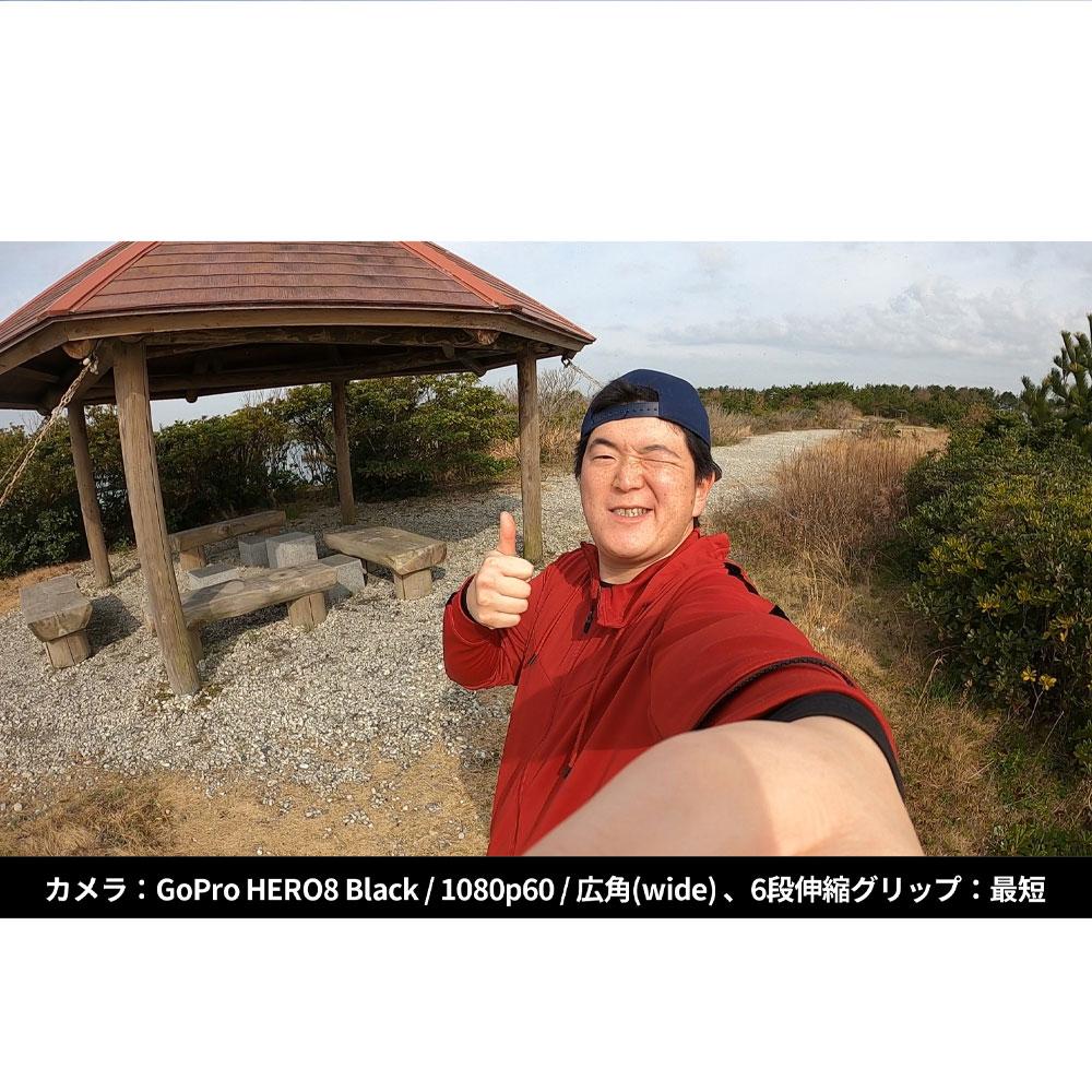 6段伸縮グリップ for GoPro