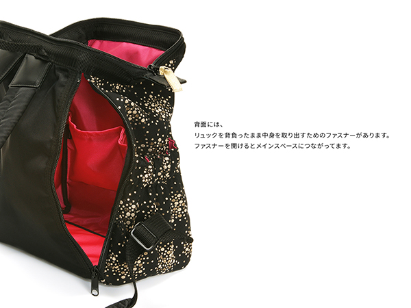 ワイドオープン・コンパクトリュック<Sparkling Flower(スパークリング・フラワー)>KG2SF-604