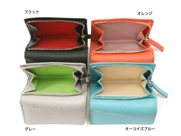 クラッチバッグ用の小さなお財布<プレーン> 9WS-AD721