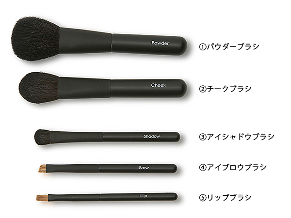 【WEB限定】ブラシケース+天然毛メイクブラシセット1W-0336