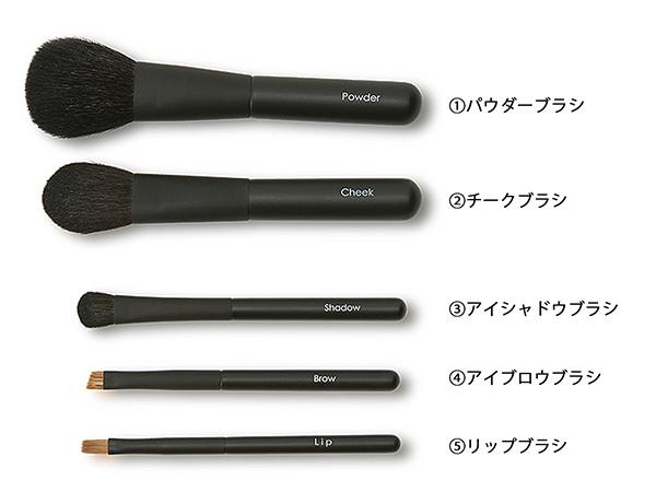 【WEB限定】コスメポーチ+天然毛メイクブラシセット1W-0643