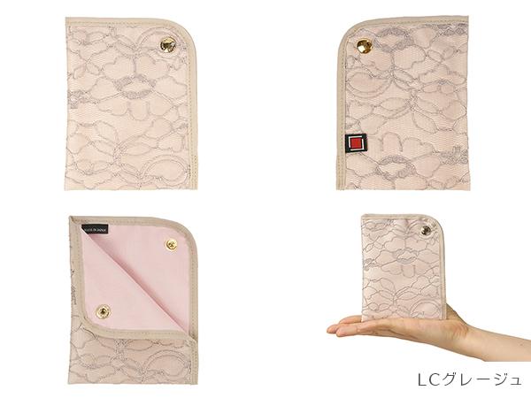 【NEW】ポケット・マスクポーチ XWP-MK910(ネコポス対象商品 送料¥189)