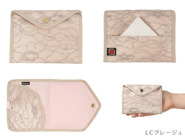 【NEW】ティッシュ・マスクポーチ XWP-MK920(ネコポス対象商品 送料¥189)