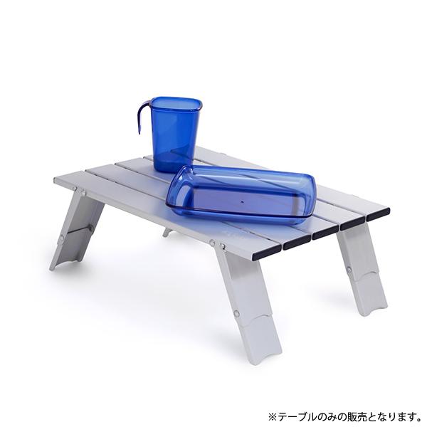 ジーエスアイ マイクロテーブル スモール